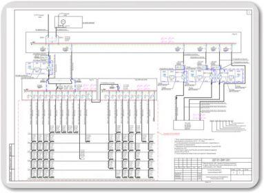 Системы бесперебойного электроснабжения офисного комплекса